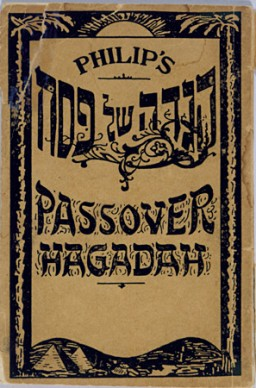 <p>A Passover Haggadah published by rabbinical students in Shanghai in 1943. [From the USHMM special exhibition Flight and Rescue.]</p>