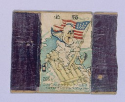 "<p>During the war the Japanese flooded Shanghai with anti-American and anti-British propaganda, including this image from a matchbox cover. It depicts United States President Franklin D. Roosevelt--dressed in rags, on a raft in the ocean, and holding onto the U.S. flag--in the view of a Japanese submarine periscope. Shanghai, China, between 1943 and 1945. [From the USHMM special exhibition <a href=""/narrative/10592"">Flight and Rescue</a>.]</p>"