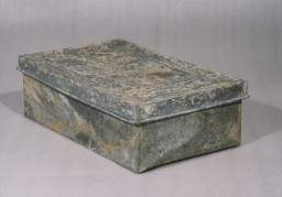 Metal box in which portions of the Oneg Shabbat archives were hidden