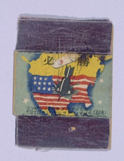 "<p>During the war the Japanese flooded Shanghai with anti-American and anti-British propaganda, including this image from a matchbox cover. It depicts a Japanese bomb landing in the United States heartland and knocking the stars off the U.S. flag. Shanghai, China, between 1943 and 1945. [From the USHMM special exhibition <a href=""/narrative/10592/en"">Flight and Rescue</a>.]</p>"