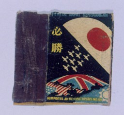 "<p>During the war the Japanese flooded Shanghai with anti-American and anti-British propaganda, including this image from a matchbox cover. It depicts Japanese planes flying in formation over the U.S. and British flags, with the Japanese flag rising in triumph. Shanghai, China, between 1943 and 1945. [From the USHMM special exhibition <a href=""/narrative/10592"">Flight and Rescue</a>.]</p>"