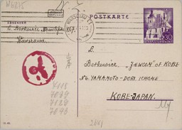 <p>A postcard sent to Ruth Segal (Rys Berkowicz) care of the Jewish Community (JewCom) in Kobe, Japan. Family and friends in German-occupied Warsaw, Poland, sent the postcard on June 20, 1941. It bears stamps both from the Jewish council (Judenrat) in the Warsaw ghetto and from German censors. [From the USHMM special exhibition Flight and Rescue.]</p>