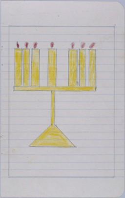 <p>A Rosh Hashanah (Jewish New Year) greeting card. Sorle and Shalomis Gorfinkel presented this card to their parents on the occasion of Rosh Hashanah 5704, the Jewish New Year 1943. The Gorfinkel family was part of the Mir Yeshiva community in Shanghai.</p>