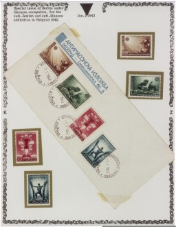 <p>A special issue of Serbian stamps bearing antisemitic and anti-Masonic themes dating from the German occupation. The series was issued for an exhibition on Jews and Freemasons in Belgrade in 1942.</p>
