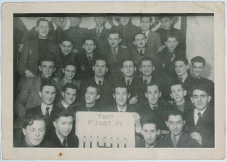 "Jehuda ""Lolek"" Lubinski (seen here in the 4th row, 2nd from left)"