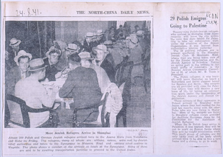 North-China Daily News photo showing Jewish Refugees in Shanghai, China