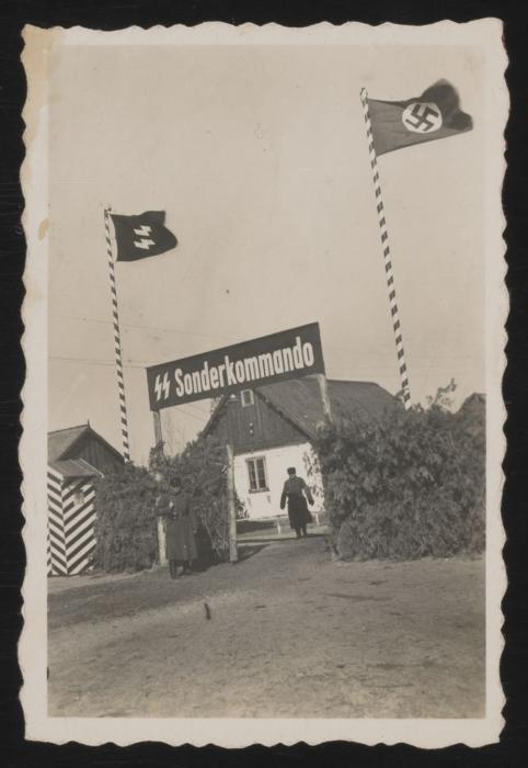 View of the Sobibor camp gate