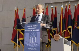 Elie Wiesel became Founding Chairman of the United States Holocaust Memorial Council in 1980.